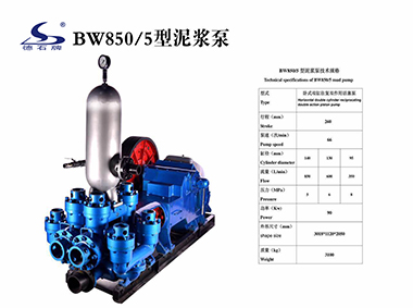 BW850/5 Mud Pump